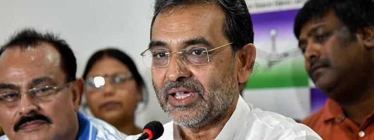 Students will suffer due to changes in norms for Students Credit Card: Kushwaha