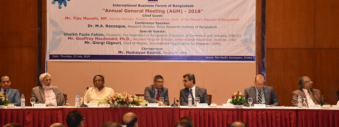 BD needs overseas investment: IBFB President
