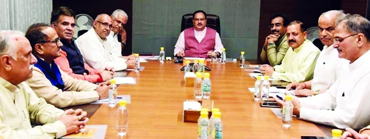 Nadda presides over BJP Core group meet on J&K