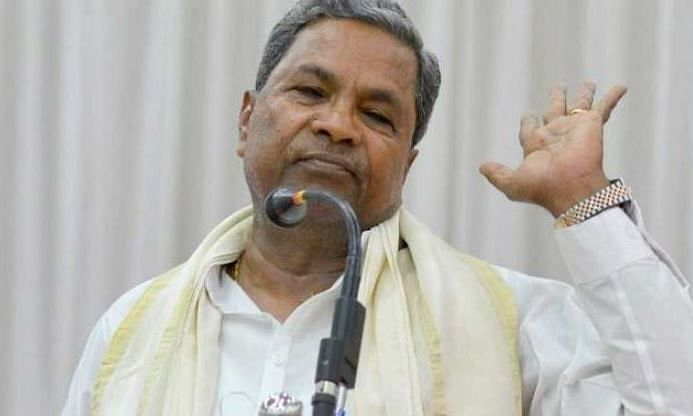 No trust vote today: Siddharamaiah