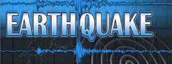 Mild tremors in Omalur, MET office says not recorded