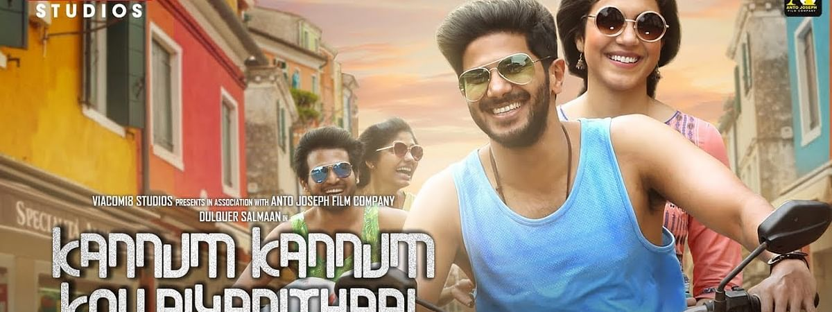 Trailer of KKK, Dulquer Salmaan's 25th film, is out