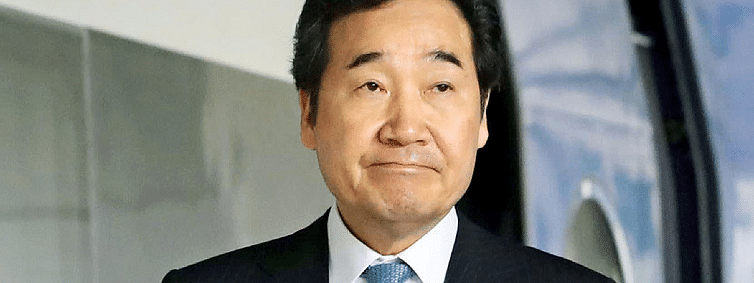 South Korean PM to visit Bangladesh on July 13