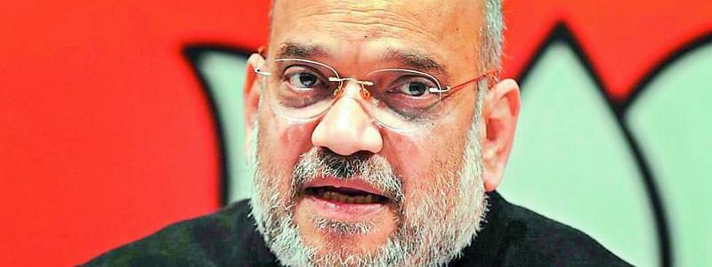 Path to $ 5trillion economy through UP:Amit Shah