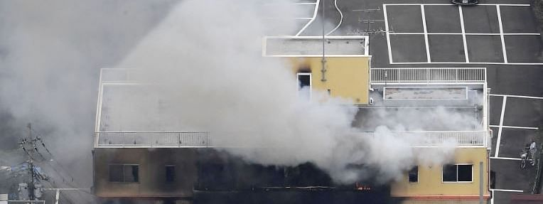 Fire breaks out at Kyoto's animation studio, 30 injured
