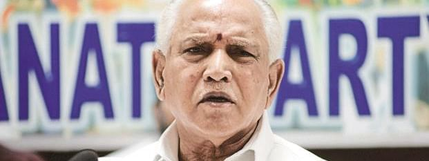 BJP will form government: Yeddyurappa