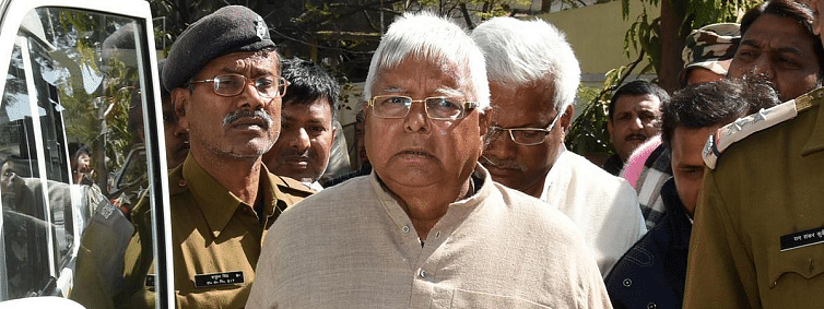 Fodders Scam: Lalu Yadav gets bail in Deoghar Treasury Case, to remain in jail