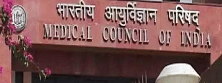 Bill to repeal Medical Council Act, replace MCI gets cabinet nod