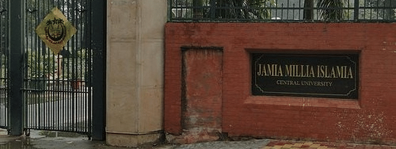 Jamia: Admission for distance courses to begin from July 2nd week till Aug 31