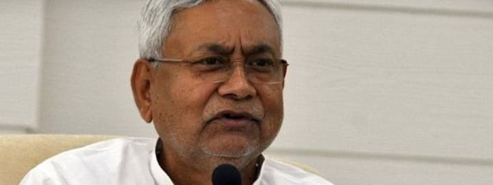 Industrialists setting up units in Bihar to be honoured: Nitish