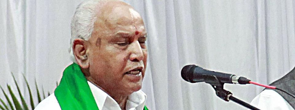 No change in the Finance Bill presented by previous govt: BSY