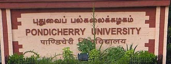 Pondicherry University improves its ranking