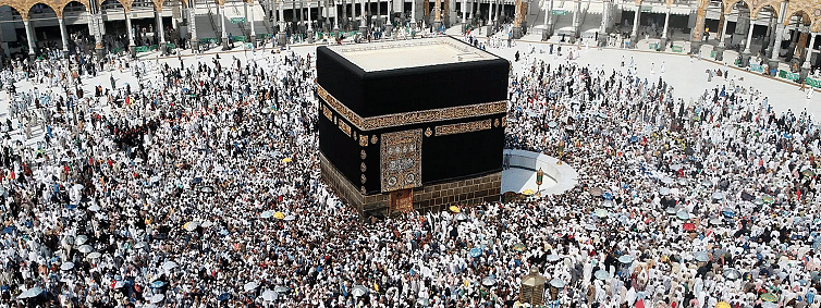 Digital India and equality of women in Haj salient features of this year's Haj