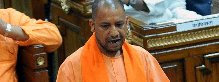 Yogi goes zero tolerance on graft of govt employees: 600 taken off duty,200 given VRS
