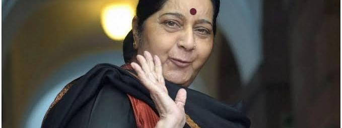 Sushma  to be cremated with full state honours in Delhi
