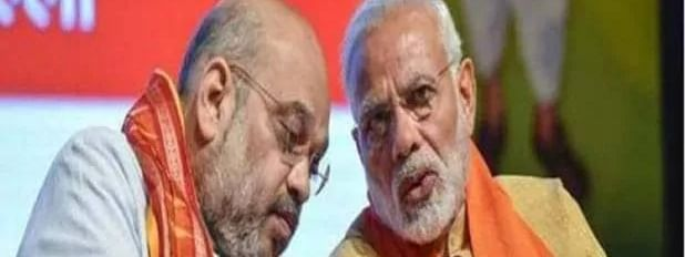 'Abhyas Varga', BJP training programme for party MPs