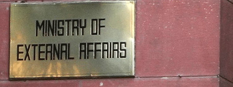 Pak decision to downgrade bilateral ties regrettable: MEA