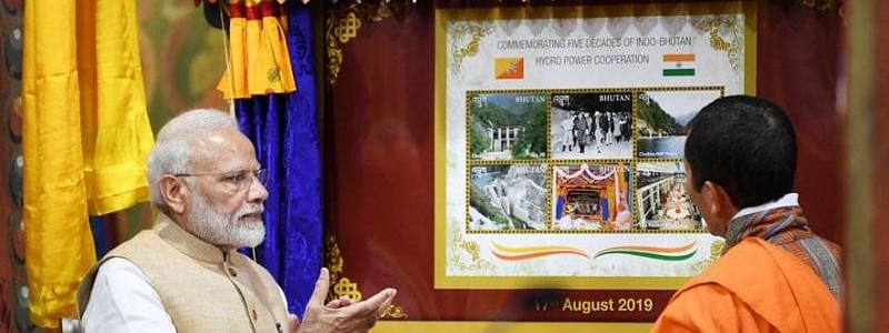 Honour to be Bhutan's friend, says PM; 10 MoUs inked