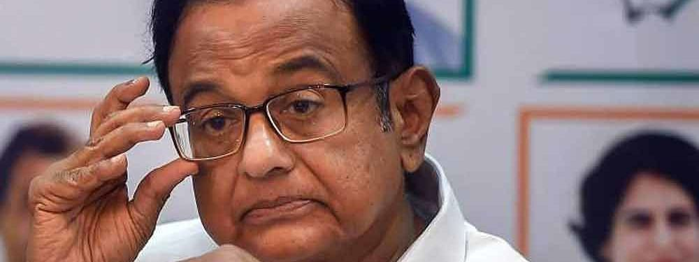 SC refuses P Chidambaram's plea for anticipatory bail in ED case