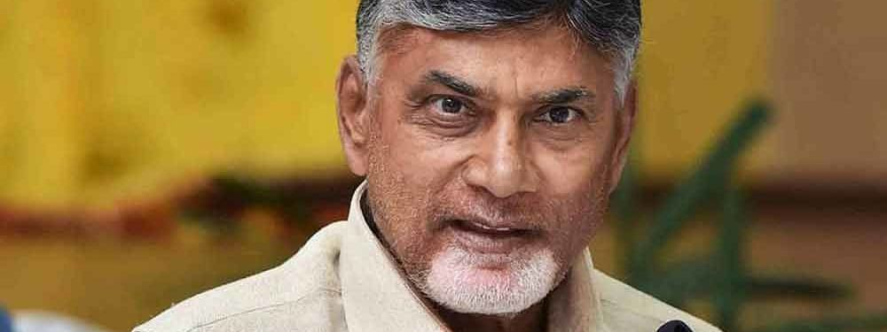 Naidu supports abrogation of Article 370
