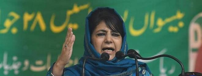 ACB notice to Mehbooba;  not surprised, says PDP president