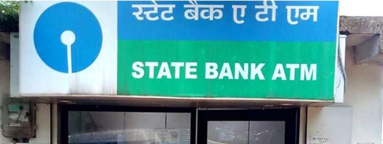 Criminals loot more than Rs 3 lakh from customer service point of bank