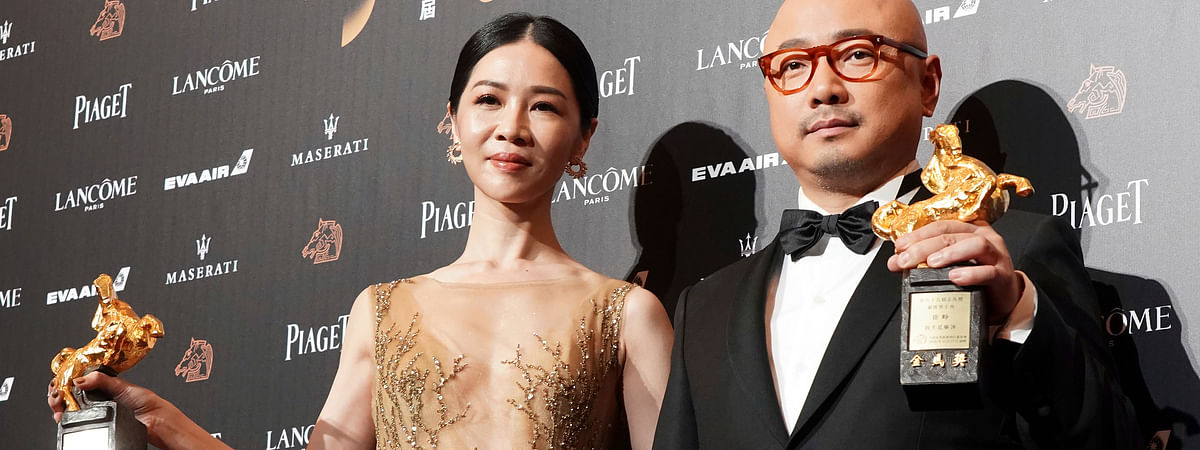 China bans films for Taiwan Golden Horse Award ceremony