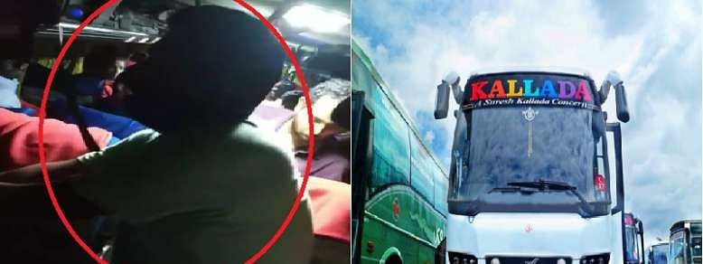 Inter-state Service: Criminality of bus crew exposed