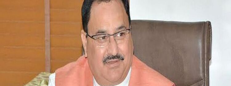Nadda on two-day visit to Jharkhand from Aug 30
