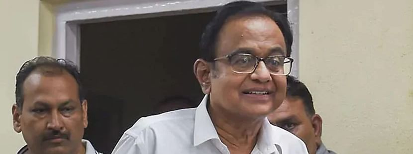 Supreme Court to hear Chidambaram's plea on anticipatory bail today