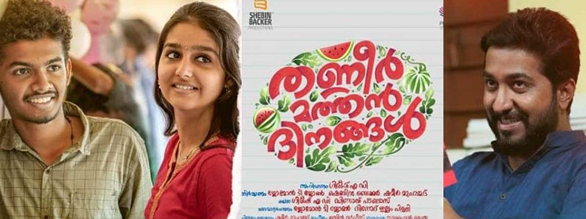 Thanneer Mathan Dinangal: well-crafted coming of age movie