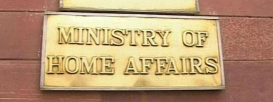 MHA to hold high level meeting on Kashmir