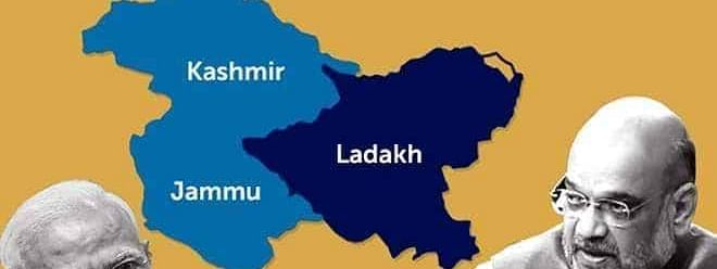 Article 370 abrogation: Curbs continue in Jammu for third day