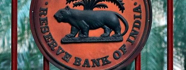 Transfer of RBI's dividend will endanger economic stability : AIBEA