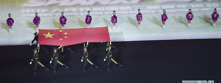 Generation Z takes center stage at China Youth Games