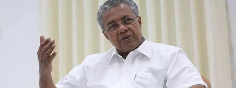 Kerala Floods: People should join hands with govt to overcome crisis says CM
