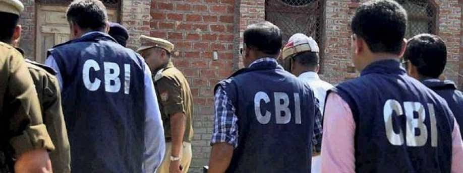 CBI conducts raids at 150 government departments across country