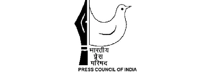 Didn't back communication blockade in Valley: Press Council
