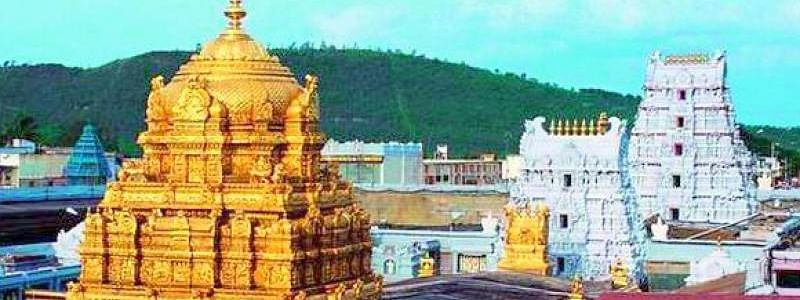 Devotee donates Rs 2 Cr to TTD different trusts, schemes