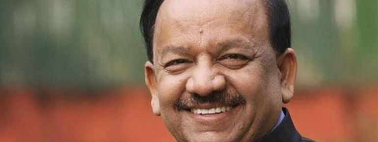 Finance Commission discusses Health Sector with Dr Harsh Vardhan
