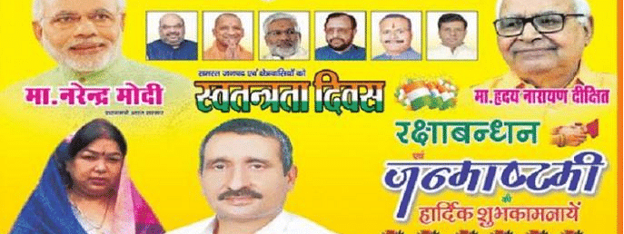 Unnao rape accused MLA's poster on Independence day