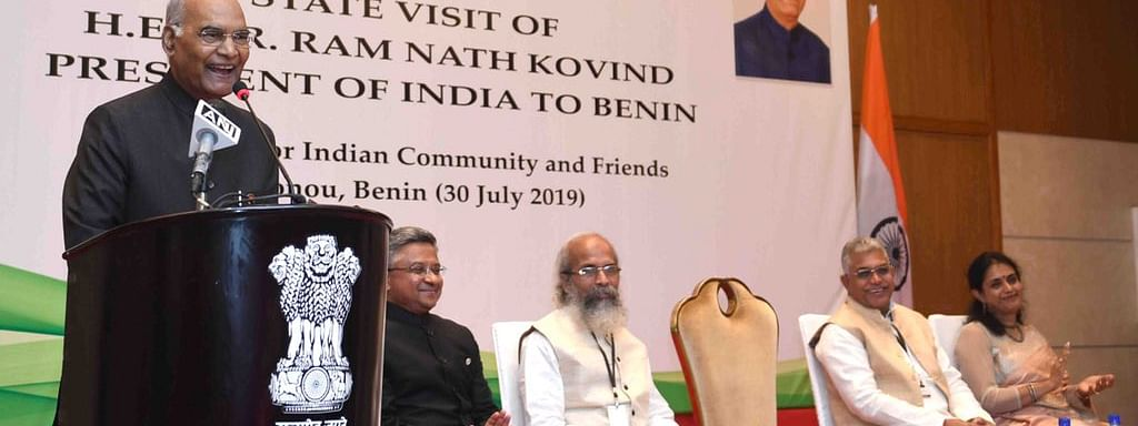 India committed to strengthening Gambian capacity to build institutions: Prez