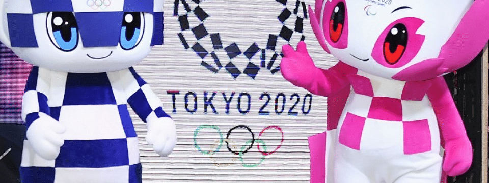 2nd chance lottery for Tokyo Olympic tickets ends