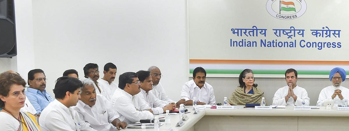 Congress Working Committee meeting on August 10