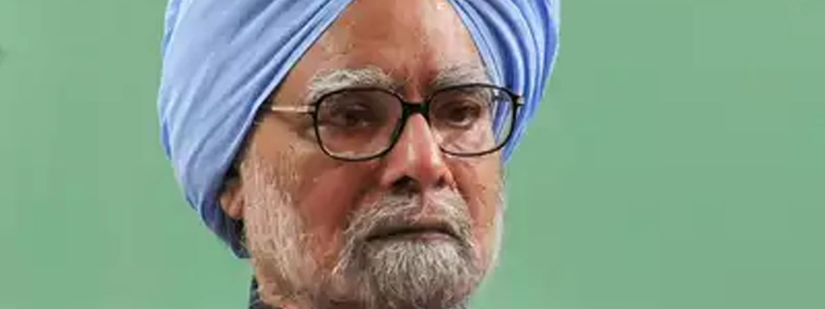 Manmohan loses elite SPG security cover