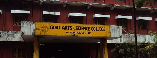 NSS unit of Govt Arts & Science College in Kozhikode best one in country