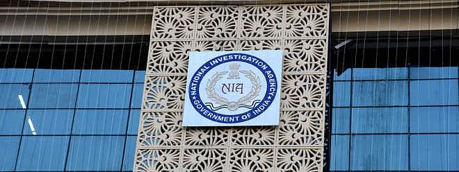 First human trafficking case filed under changed NIA Act