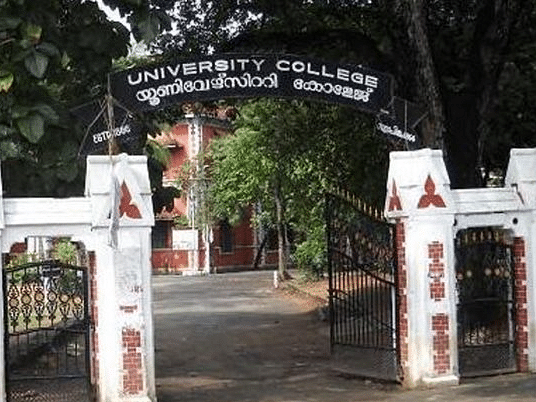 No freedom, tranquility on campuses; student union offices 'torture dens': Report to Governor