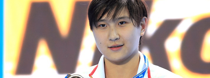 Wang Jianjiahe snatches four golds at China swimming meet