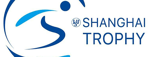 Top world skaters to take part in 2019 Shanghai Trophy